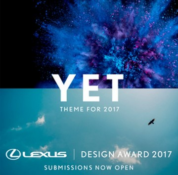 Lexus Design Awards 2017